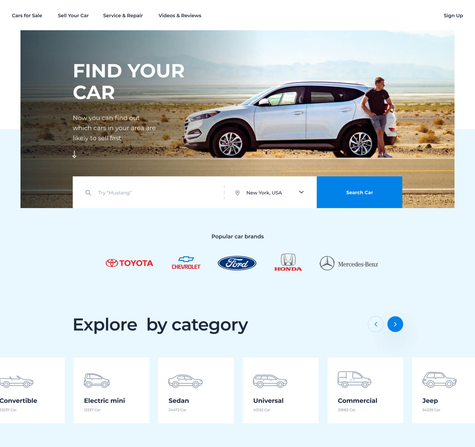 car marketplace interface